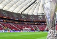 توقف میلان و پیروزی آرسنال در لیگ اروپا