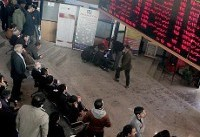 بورس تهران شاهد پنجمین عرضه اولیه سال/ رشد ۱۰۸ واحدی شاخص