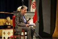 نادر گلچین خواننده پیشکسوت دار فانی را وداع گفت