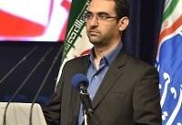 واکنش اینستاگرامی آذری جهرمی به مرگ دو دختر اصفهانی