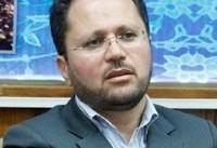 ساماندهی دانشآموزان مدرسه حریق زده تهران در مدرسه مجاور