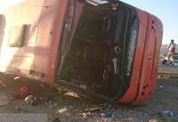 افزایش شمار جان باختگان واژگونی اتوبوس دانش اموزان به ۱۲ نفر