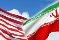 تردید سفیران پیشین آمریکا درباره توانایی واشنگتن برای مهار ایران