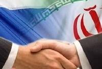 چرخش مبداء نیازهای روسیه از غرب به شرق فرصتی برای ایران است