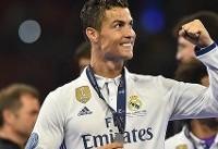 تعداد جامهای رونالدو به عدد ۲۵ رسید