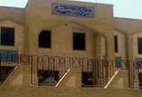 تشکیل مجمع خیرین مدرسهیار به منظور نگهداری و تعمیر مدارس