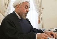 حسن روحانی با صدور احکامی، چهار معاون رئیس جمهور را منصوب کرد