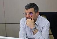 نماینده وزیر بهداشت عازم شیراز شد