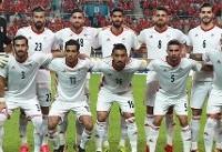 ایران در رده ۲۴ جهان و نخست آسیا/ آلمان به صدر بازگشت