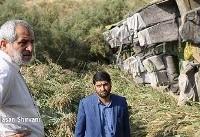 دادستان تهران در صحنه حادثه سقوط اتوبوس به درهای در جاده جاجرود حاضر شد