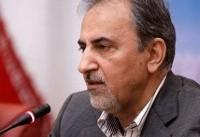 ابراز امیدواری شهردار تهران نسبت به بهبود کیفیت خودورهای داخلی