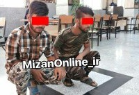جزئیات بازداشت خواننده زیرزمینی به اتهام قتل عمد + عکس
