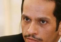 وزیر دولت در امور خارجه قطر: ایران کشور شریفی است