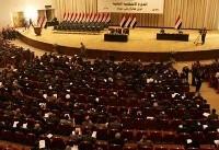 مخالفت قاطع مجلس عراق با همه پرسی استقلال اقلیم کردستان