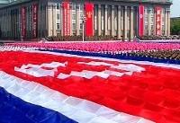 یک نهاد دولتی کره شمالی، ژاپن و آمریکا را تهدید اتمی کرد