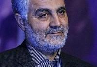 اسکای پرس از سفر قاسم سلیمانی به اقلیم کردستان خبر داد