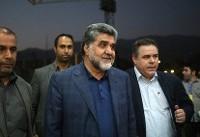 افتتاحیه چهل و نهمین دوره بازی های المپیک ارامنه ایران