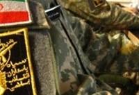 سپاه: دستگیری یکی از عناصر داعش در شهرک اندیشه/ سازماندهی ۳۰۰ تروریست برای عملیات انتحاری در ...