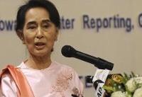 رهبر میانمار، از شرکت در جلسه مجمع عمومی سازمان ملل امتناع میکند