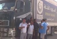 ارسال ۴۱ کامیون حامل مواد غذایی برای مردم دیرالزور