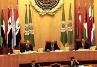 اتحادیه عرب با همهپرسی جدایی اقلیم کردستان عراق مخالفت کرد