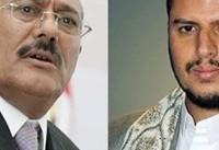 گفتگوی علی عبدالله صالح و عبدالملک الحوثی