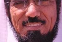بازداشت ۲۰ ناراضی در عربستان