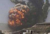 مخالفت عربستان با تشکیل کمیته بررسی جنایات در یمن