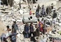 تلاش عربستان برای جلوگیری از بررسی جنایت های گسترده در یمن