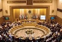 اتحادیه عرب با همه پرسی استقلال کردستان عراق مخالفت کرد