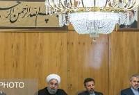 روحانی: فضای جامعه باید امن باشد و نه امنیتی/ مشروعیت همه ما بر مبنای رای مردم است