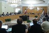 تأکید روحانی بر حضور کامل و تمام وقت استانداران در استان محل مأموریت خود