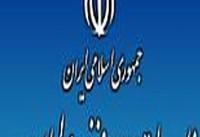 پیش جلسه شورای عالی فضایی برگزار شد