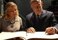 نتانیاهو در مراسم یادبود قربانیان