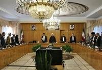 اولین جابجاییهای استانی دولت دوازدهم/ پیگیری امیدوارانه یک پرونده!