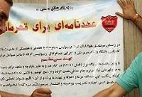 ژوزه از ایران فرار کرد و حالا ۷ میلیارد تومان می خواهد!/ من مسئول کسر شش امتیاز از پرسپولیس نیستم