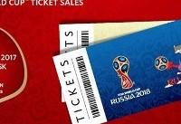 گرانترین و ارزانترین بلیت بازیهای جام جهانی ۲۰۱۸ روسیه