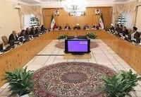 رأی اعتماد وزرا به استانداران هفت استان کشور