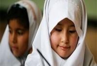 رفع مشکلات تحصیل کودکان اتباع خارجی