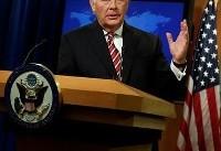 وال استریت ژورنال: تیلرسون خواستار تائید پایبندی ایران به توافق هستهای از سوی ترامپ شده است