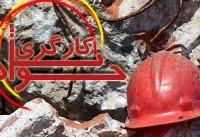 یک کشته و ۲ مجروح در حادثه رانش قطعات پروژه ریلی در لرستان