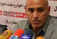 علیرضا منصوریان از سمت خود استعفا داد