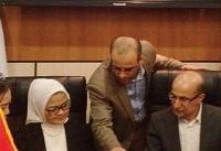 تفاهم دارویی ایران و اندونزی