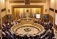 اتحادیه عرب؛ تماشاچی منفعل بحرانها | پول حامیان دستها را بسته است