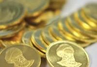 سکه دوباره از یک میلیون و ۳۰۰ هزار تومان گذشت