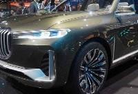 جذاب ترین خودروهای مفهومی در نمایشگاه خودروی فرانکفورت از بنز و بی ام و تا کیا و  مینی (+عکس)