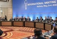 Russia, Iran, Turkey agree on Idlib 'safe zones'