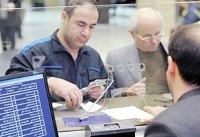 بازرسی از ۱۰۰۰ شعبه بانک برای نظارت بر نرخهای سود   برخورد با تخلفات موردی