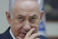 پیشنهاد نتانیاهو برای کمک به زلزلهزدگان ایران از طریق صلیب سرخ