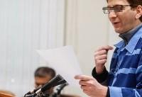 اخراج بابک زنجانی از دادگاه به دلیل مشاجره لفظی با وکیل شرکت نفت
